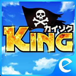 秘海編年史:海賊の冒險-維港篇