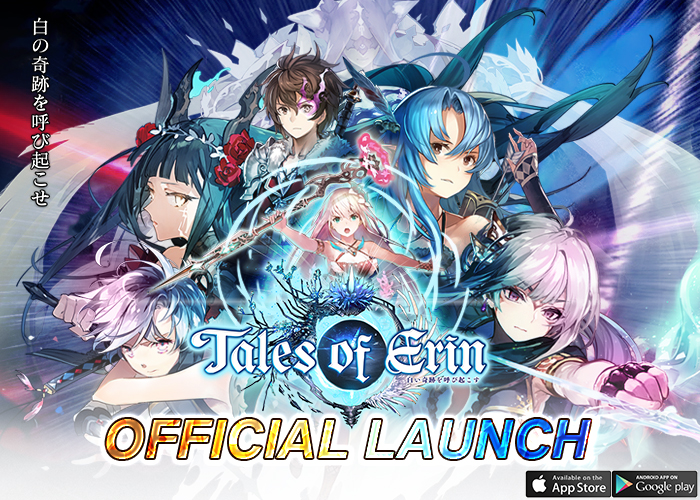 Tales of Erin will be officially launched at 3:00 am, Sep  6th (UTC-5)!